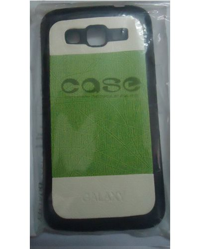 Samsung Galaxy Grand 2 7106 Green And White Stylish Back Covers
