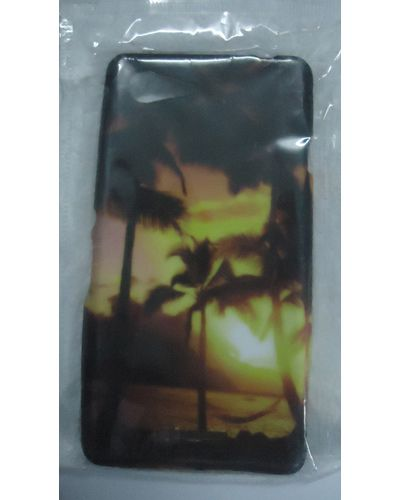 Sony Xperia E3 Lovely Sunset Printed Back Cover