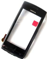 Nokia 500 Touch Screen