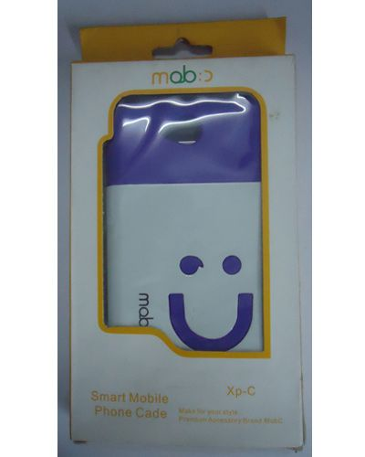 Sony Xperia C Hard Smiley Back Case Cover Purple With White