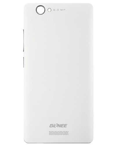 Gionee M2 Back Panel White Color
