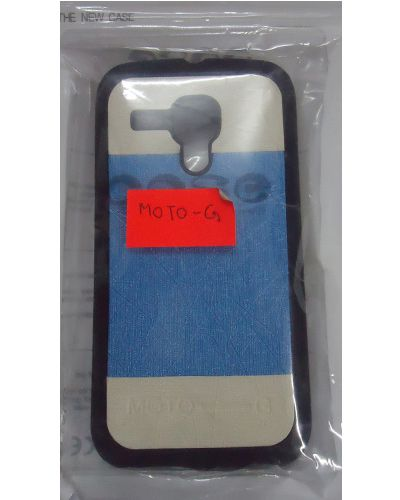 Motorola Moto G Designer Back Cover Light Blue With Cream Colour