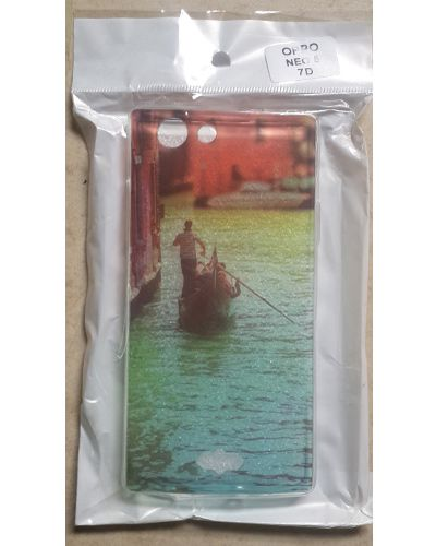 Oppo Neo 5 Man In Boat Back Cover