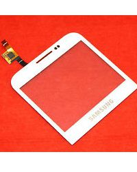 Samsung GALAXY PRO B7510 Touch Screen Digitizer Glass White