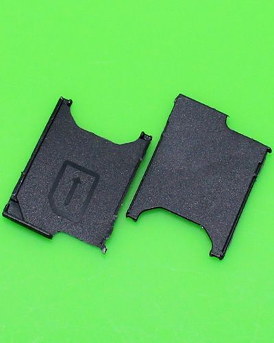 Sony Xperia Z Sim Card Tray Holder