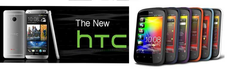 GMC - Htc Mobile Prioriti Dealer